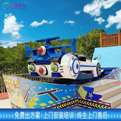 亲子互动游乐旋转飞车_儿童游乐设施迷你飞车_广东中小型游乐设备厂家