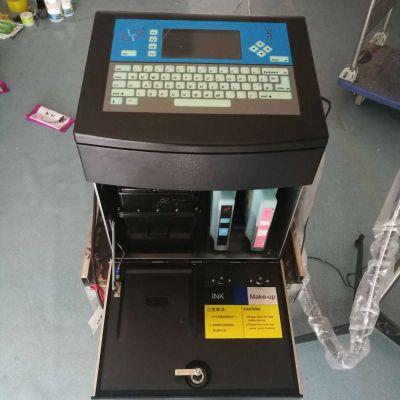 洗化用品香皂包装袋条码生产日期喷码机包装盒二维码激光机英国领达小字符喷码机