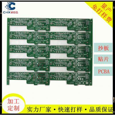 净水机电路板冷水机控制主板饮水机电路板 电动产品PCB板厂家