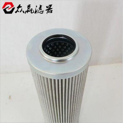 众赢环保管路油滤芯HC160DDE10A1.2折叠滤芯价格优