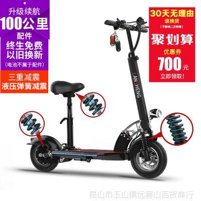 揽胜代驾电动滑板车成人锂电10寸迷你电动车两轮折叠代步自行车女