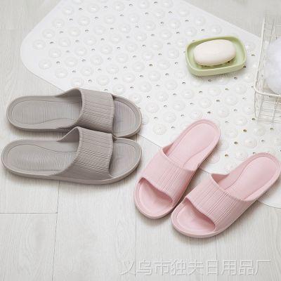 韩版 情侣居家用浴室拖鞋女夏室内防滑家居洗澡软底塑料凉拖鞋男