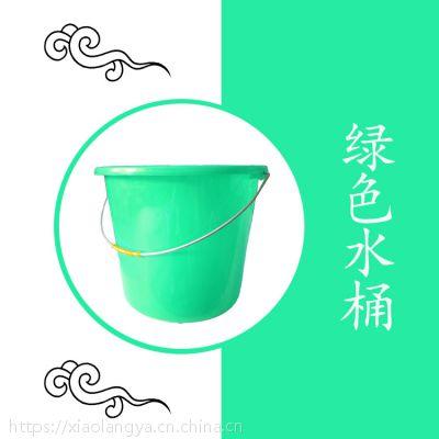 供应家用塑料盛水桶洗车桶塑料桶宿舍工地水桶
