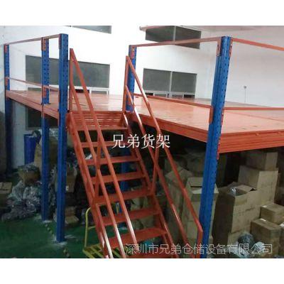 中型阁楼平台-深圳阁楼货架厂