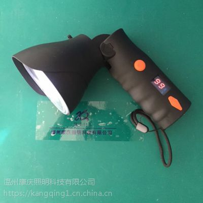 NIB8320价格、厂家(康庆NIB8320)多功能磁力强光工作灯现货