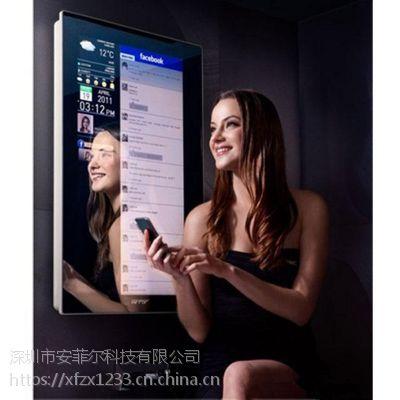 鑫飞XF-GG32MM 32寸镜面广告机触摸查询一体机立式落地式液晶电视显示屏广告