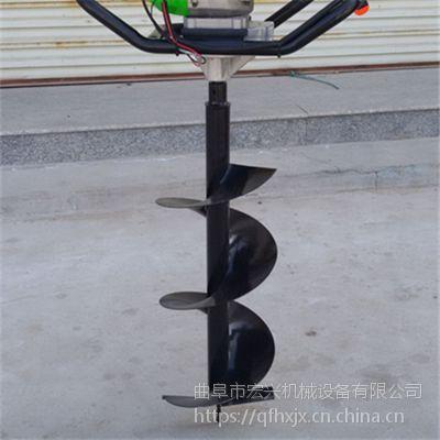 汽油式挖孔机 螺旋快速挖坑机 高效园林栽树打孔机,