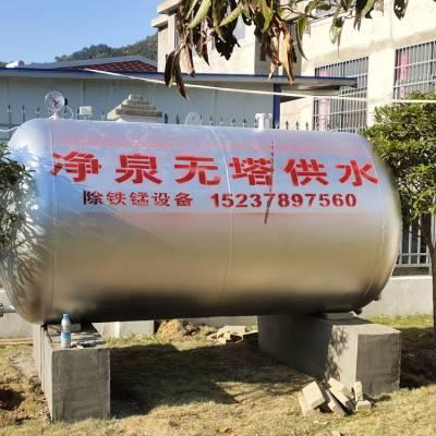 漯河10吨无塔供水厂家 净泉变频供水设备价格