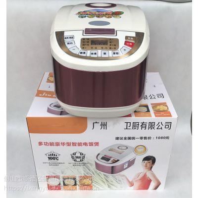 多功能5L方型电饭煲 预约定时智能方煲特价礼品一件代发OEM