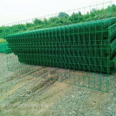 菱形护栏网厂家 体育场围栏网 铁丝围栏网