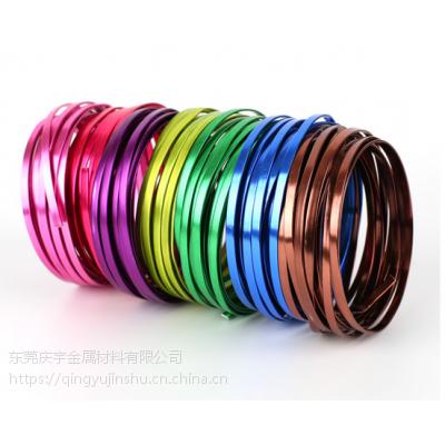 彩色铝扁线厂家 DIY彩色铝扁线1*4mm 1*5mm氧化彩色铝扁线价格