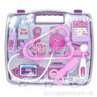 儿童过家家益智仿真医药箱 医生套装玩具 粉 小孩子