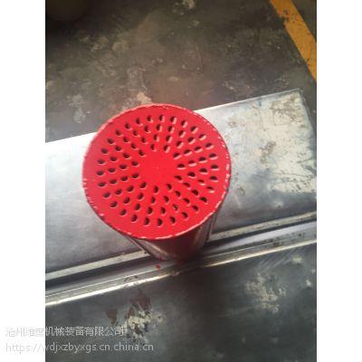 沧州维度厂家供应汽车火花熄灭器 防火罩 碳钢一体式汽车防火帽