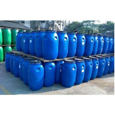 AES、供应AES表面活性剂,脂肪醇聚氧乙烯醚硫酸钠
