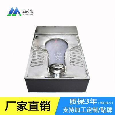 供应陕西太原景区公共厕所不锈钢光纤一体箱式FP-106款发泡便器安邦杰厂家