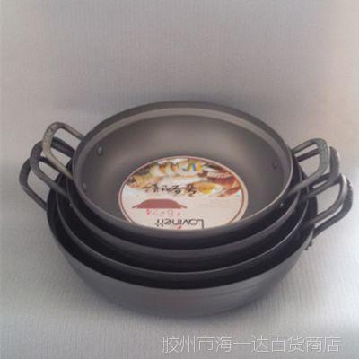 韩国海鲜锅铝合金汤锅火锅韩式料理不粘锅部队火锅鱼头年糕锅24CM