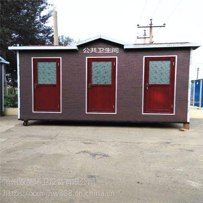 景区生态公共卫生间,移动厕所,环保厕所,智能移动厕所