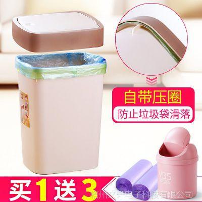厕所纸篓卫生间放纸洗手间房间带盖的浴室寝室客厅垃圾桶家用有盖