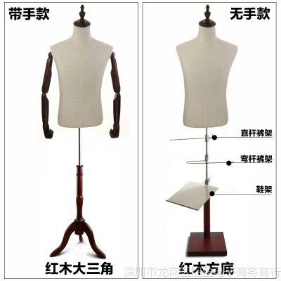 男模特道具 半身西服装店展示衣架包布活动手人体全身男士 模特架