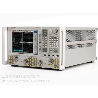 供应N5244A是德(Keysight)(维修租赁苏州无锡上海)频谱分析仪