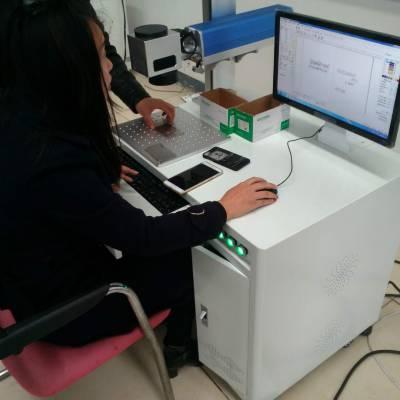 成都不锈钢专业20W光纤激光打标机,成都塑料外壳面板激光打码机,激光刻字机