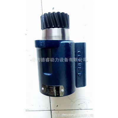 1131334001012潍柴WP12发动机助力泵液压泵欧曼卡车用