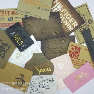 厂家专业生产牛皮纸标皮标吊牌织唛印唛洗水唛