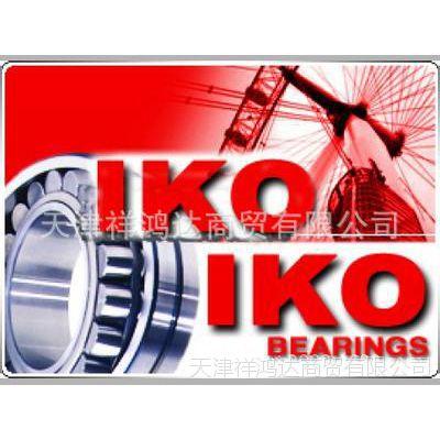 现货IKO HK1312轴承 日本IKO进口滚针轴承