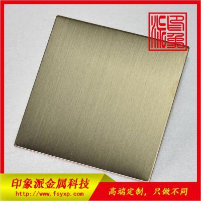 防指纹不锈钢板图片/佛山彩色不锈钢拉丝香槟金板材供应