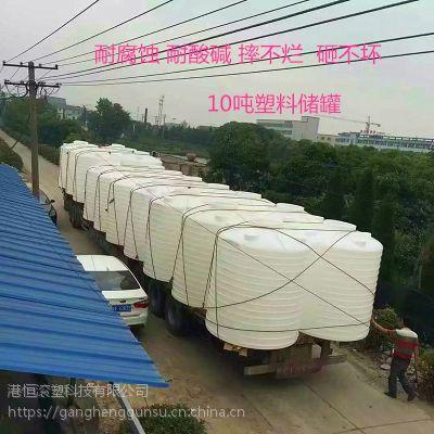 大量生产塑料大桶10吨可埋工业储水供水罐10立方绿化灌溉水箱