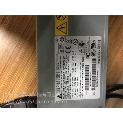 联想 42R6492 42R6498 P6 550电源稳压模块 到货了