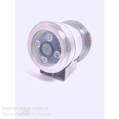 上海顺利达海康防爆摄像机护罩防爆球机云台