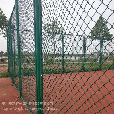 北京公园隔离网 球场护栏网价格 勾花球场防护网