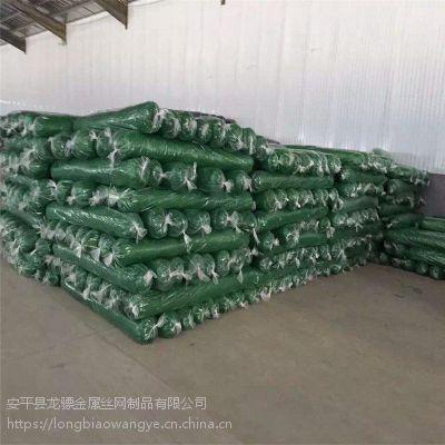 绿色盖土网价格 建筑工地盖土网 土地面防尘网