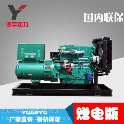 300千瓦柴油发电机作为应急电源在选取的时候需要注意哪些问题? 30kw斯坦福柴油发电机组生产销售