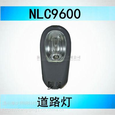 热销 NLC9600道路灯 NLC9600-400W 康庆科技 道路照明灯