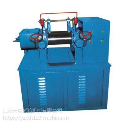 PVC塑料炼塑机 厂家直销6寸电加热炼塑机
