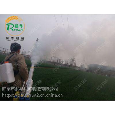 城市垃圾场消毒弥雾机 经济防虫养护烟雾器 润华牌水雾机