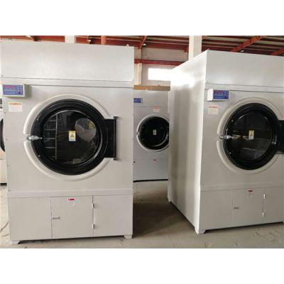 120kg不锈钢烘干机,水洗厂专用大型烘干机,毛巾浴巾专用烘箱