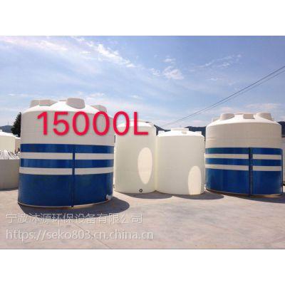 15000升抗压强水桶 防摔塑料圆桶 PE防腐蚀储罐 聚乙烯水箱