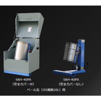 日本mazemazeman 混合搅拌机SKH-40CX