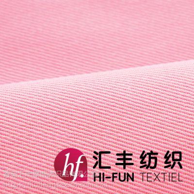 临沂涤棉纱卡|价格实惠|手感柔软|衬衣面料