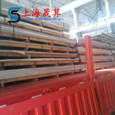 上海直销太钢14-4PH不锈钢圆钢 沉淀硬化不锈钢14-4PH钢板