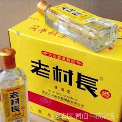 老村长浓香型42度450ml香满堂 开瓶现金奖白酒 整箱包邮