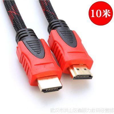 10米 hdmi线高清线1.4版4k电脑电视连接线3d数据线音频视频连接线