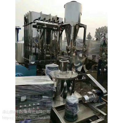 江阴品牌设备出售不锈钢中草药 中药材 灵芝二手30型超微粉碎机生产功能