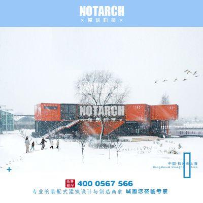 原筑新品南京自由地会员中心可移动耐候钢集装箱民宿别墅设计集装箱工厂