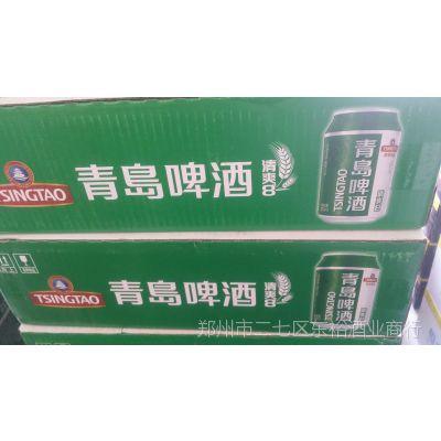 商超 夜场批发 青岛啤酒清爽8