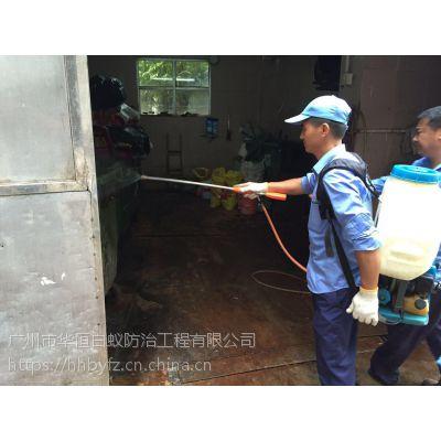 老广州杀虫佬,灭鼠防蛇,灭白蚁,防治红火蚁服务公司
