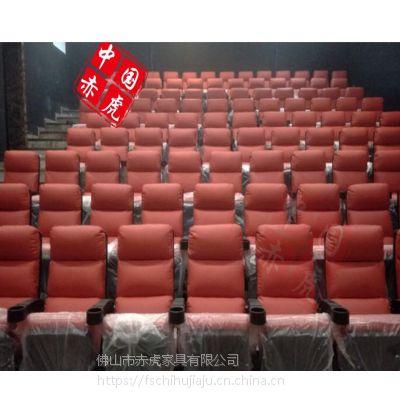 佛山赤虎品牌高端影院沙发?佛山顺德影院沙发座椅 太空舱真皮座椅工厂